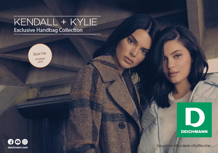 Модните икони Kendall & Kylie Jenner с ексклузивна колекция  чанти за Deichmann