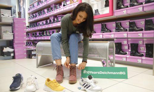 Есенен или зимен модел бе колебанието на Мария при избора на чифт обувки, които да получи като подарък от Играта на Deichmann.